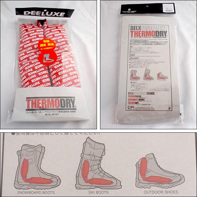 DEELUXE【ディーラックス】 THERMODRY サーモドライ ブーツ乾燥剤