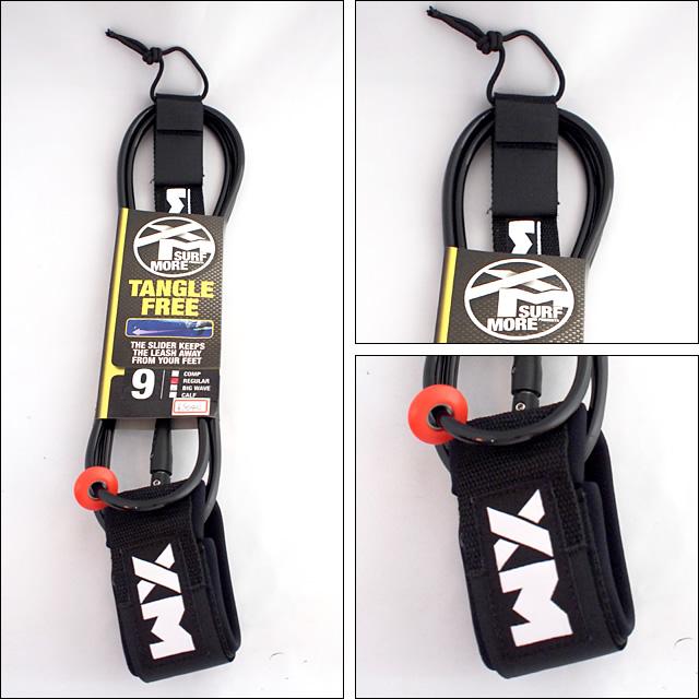 XM【エックスエム】ロング用リーシュコード(アンクル) Regular9 タングルフリー(Black)