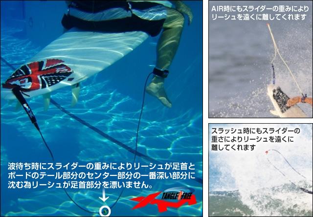 XM【エックスエム】Tangle free タングルフリー